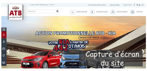 Consulter le site atbtn/simulateurcredit
