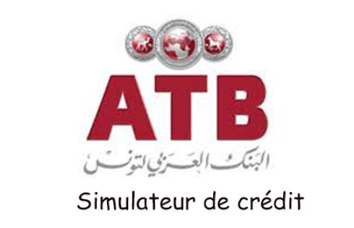 Accéder au simulateur de crédit ATB