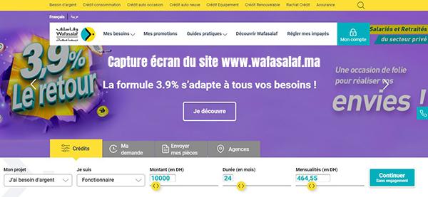 banque wafasalaf maroc